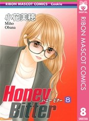 Honey Bitter 8