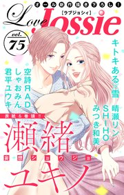 Love Jossie Vol.75