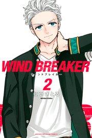 WIND BREAKER