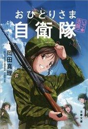 喜び 漫画 朝鮮 北 組 北朝鮮の残酷なハニートラップ
