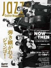 Jazz Guitar Magazine Vol.5