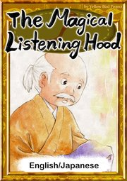The Magical Listening Hood 【English/Japanese versions】