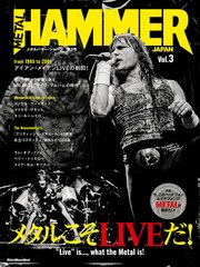 METAL HAMMER JAPAN Vol.3