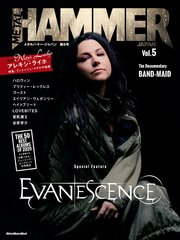 METAL HAMMER JAPAN Vol.5