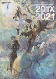 BRAVELY DEFAULT II Design Works THE ART OF BRAVELY 201X - 2021