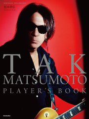 TAK MATSUMOTO PLAYER'S BOOK